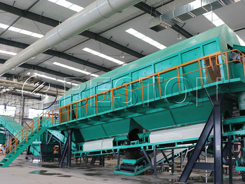 solid waste sorting plant